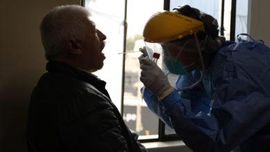 Photo of Estudio de prevalencia determinó que el 25,3% de la población de Lima y Callao adquirió la infección por SARS-CoV2